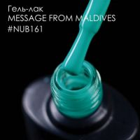 Гель-лак NUB 161 MESSAGE FROM MALDIVES, 8 мл