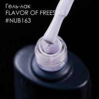 Гель-лак NUB 163 FLAVOR OF FREESIAS, 8 мл