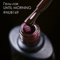 Гель-лак NUB 169 UNTIL MORNING, 8 мл