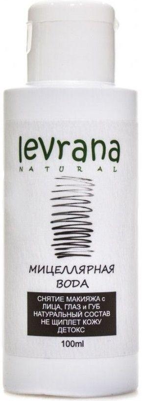 Черная мицеллярная вода, детокс MINI Levrana (Леврана) 100 мл
