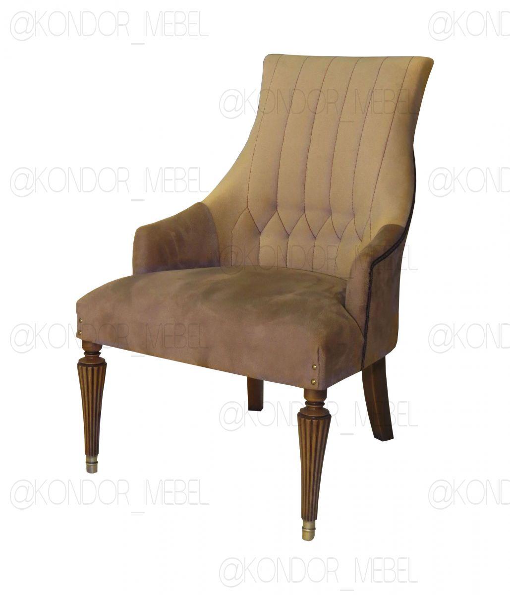 Кресло кофейное Далорес