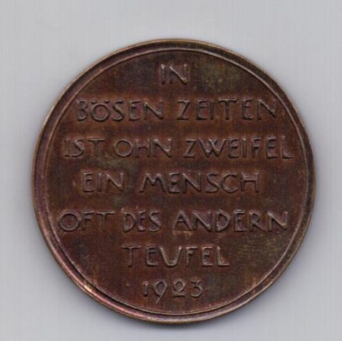 медаль 1923 года AUNC Германия