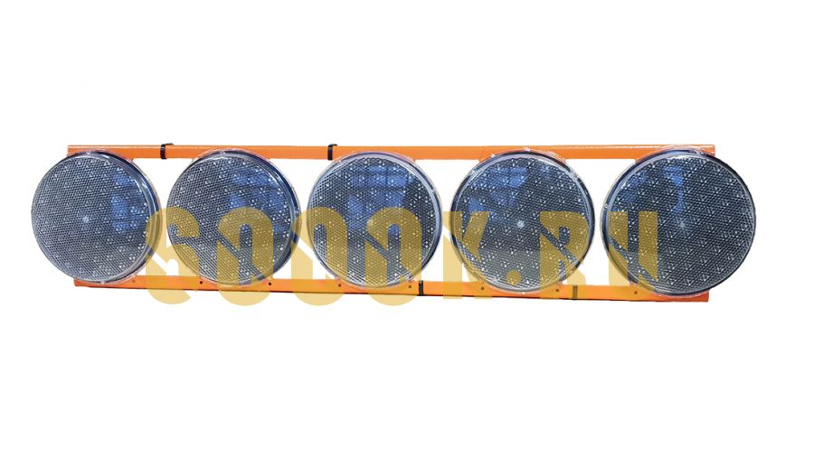 Дорожная система индикации ДССИ Балка 5 линз 100 мм.