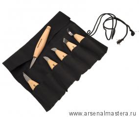 Набор резчицкий ПЕТРОГРАДЪ N4, 6 ножей в сумке скрутке М00015844.