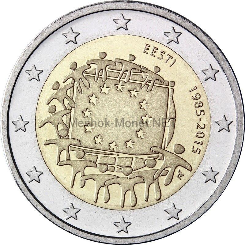 Эстония 2 евро 2015, 30 лет Флагу Европы