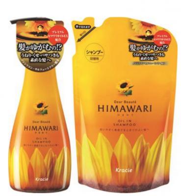 Шампунь для поврежденных волос с растительным комплексом Kracie Himawari Premium EX