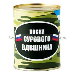 Носки СУРОВОГО ВДВШНИКА