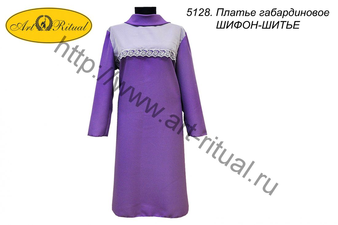 5128. Платье габардиновое ШИФОН-ШИТЬЕ