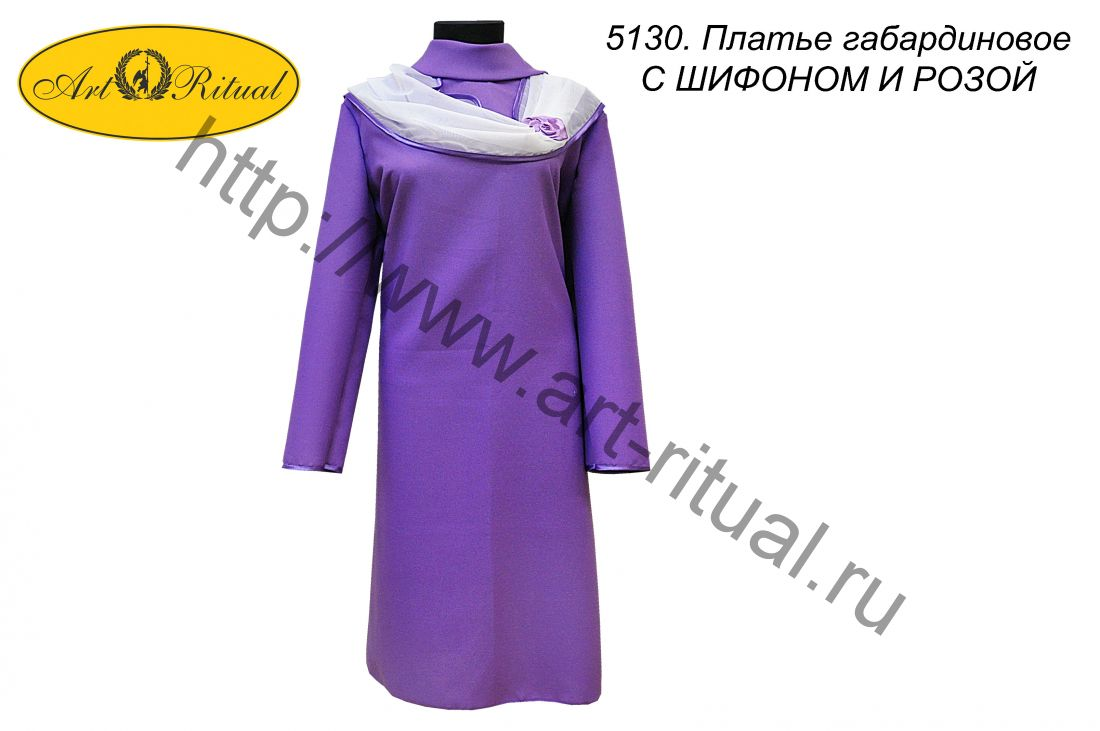5130. Платье габардиновое С ШИФОНОМ И РОЗОЙ