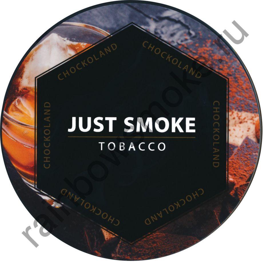 Just Smoke 100 гр - Chockoland  (Шоколэнд)