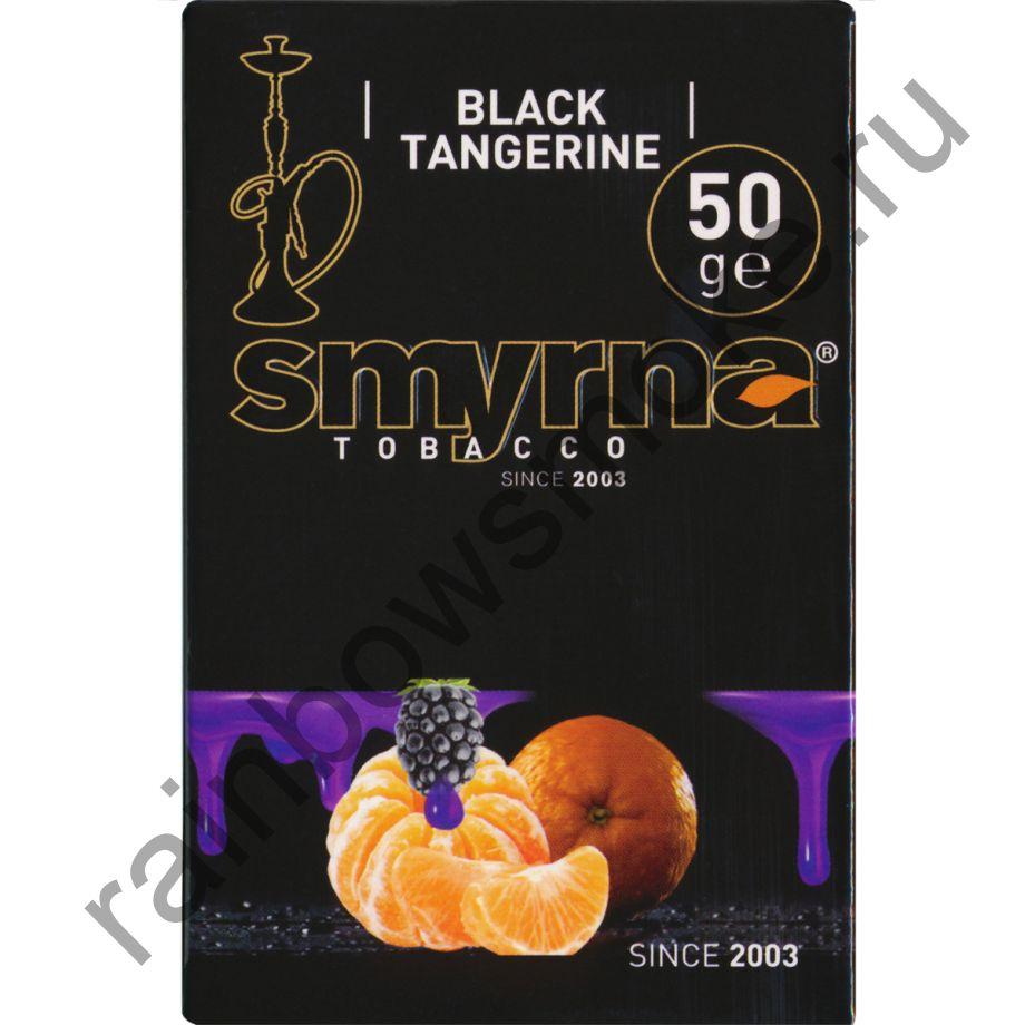 Smyrna 50 гр - Black Tangerine (Черный Мандарин)