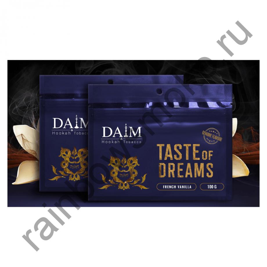 Daim 100 гр - French Vanilla (Французская Ваниль)