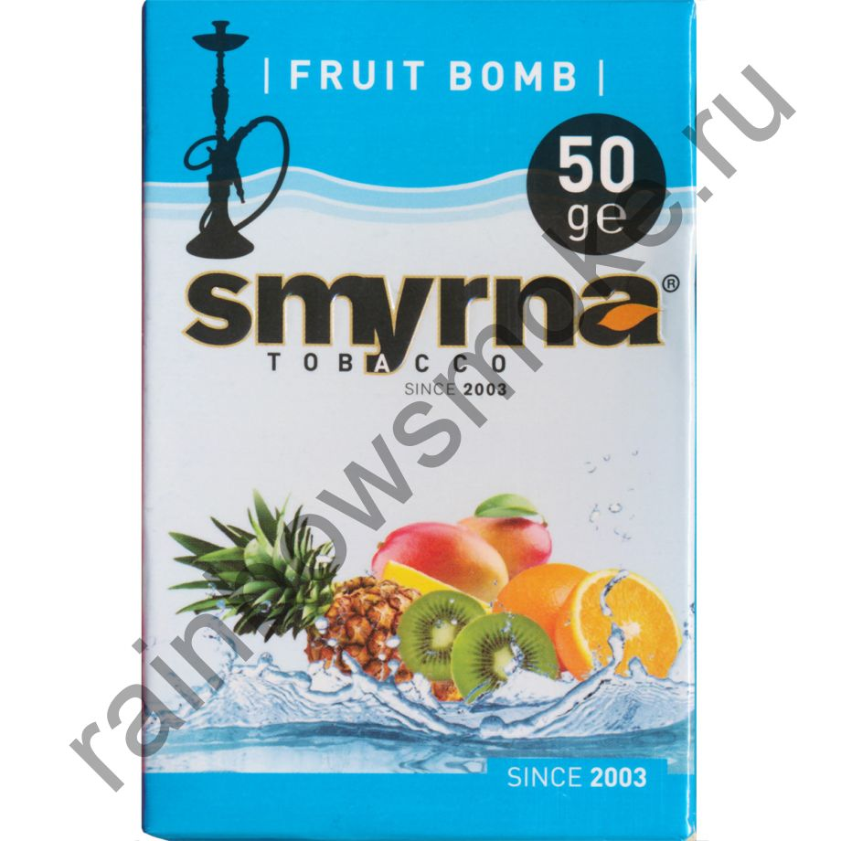 Smyrna 50 гр - Fruit Bomb (Фруктовая Бомба)
