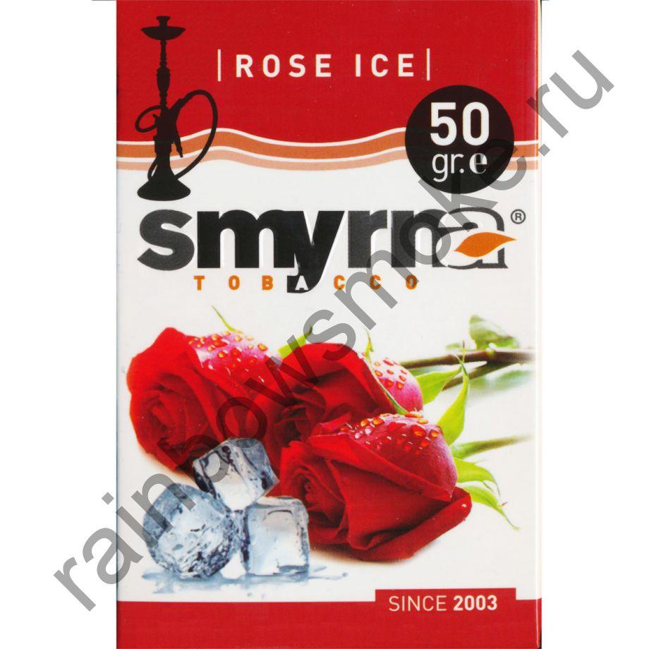 Smyrna 50 гр - Rose Ice (Роза и лёд)