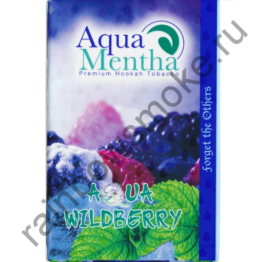Aqua Mentha 50 гр - Aqua Wildberry (Ледяные лесные ягоды)