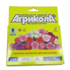 агрикола-пал.цветущие 40гр (04-206)