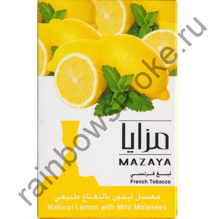 Mazaya 50 гр - Lemon with Mint (Лимон с Мятой)