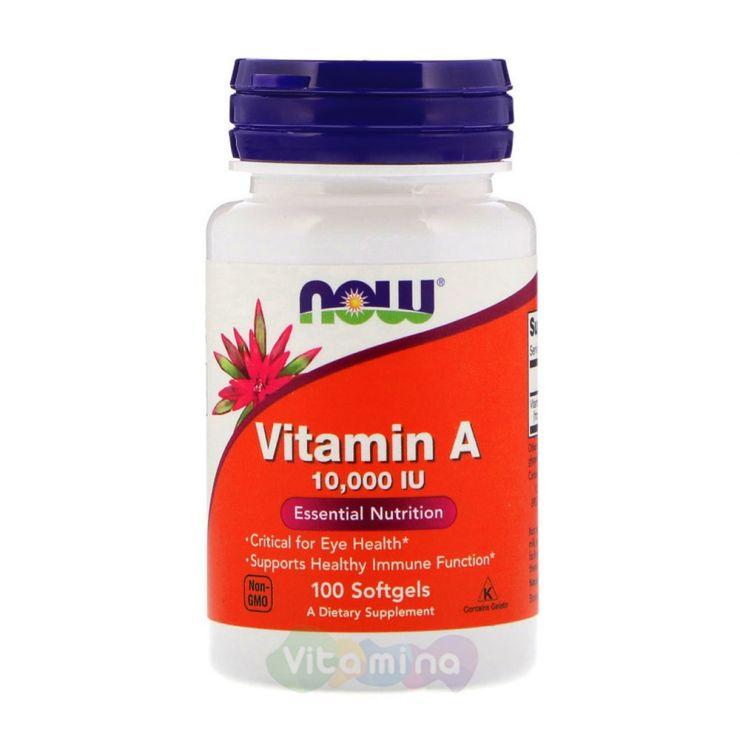 Витамин А, 100 капс