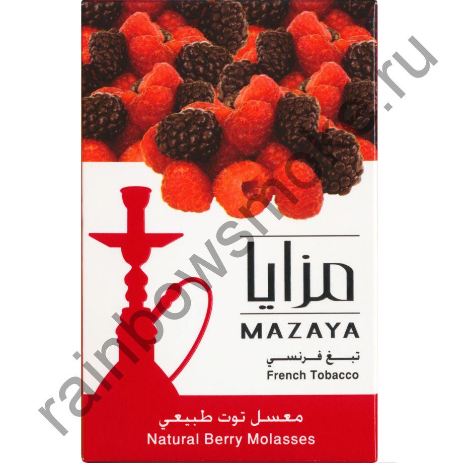 Mazaya 50 гр - Berry (Ягоды)