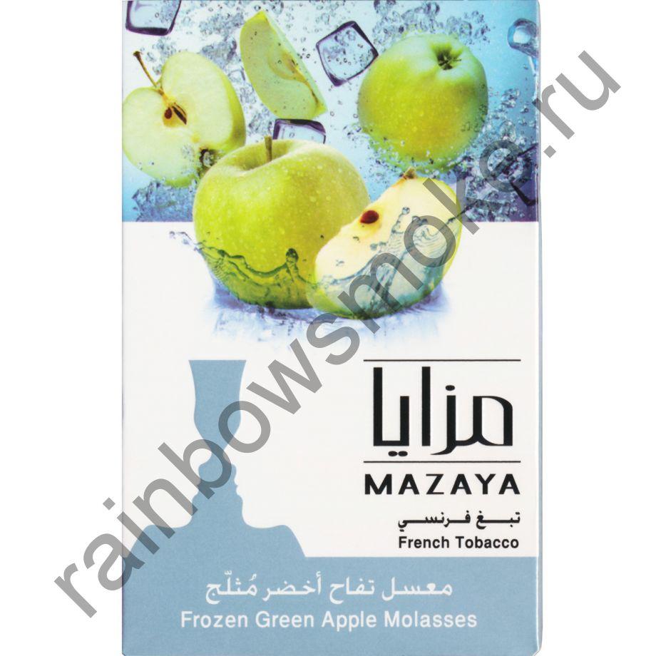 Mazaya 50 гр - Frozen Green Apple (Замороженное Зелёное Яблоко)