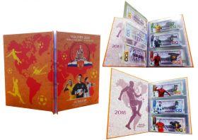 Альбом-папка на золоченных болтах ФУТБОЛ 2018, на 33 банкноты