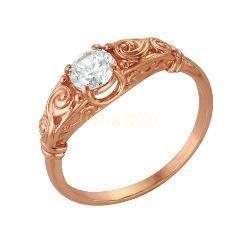 Позолоченное ажурное кольцо с искусственным бриллиантом (арт. 788077)