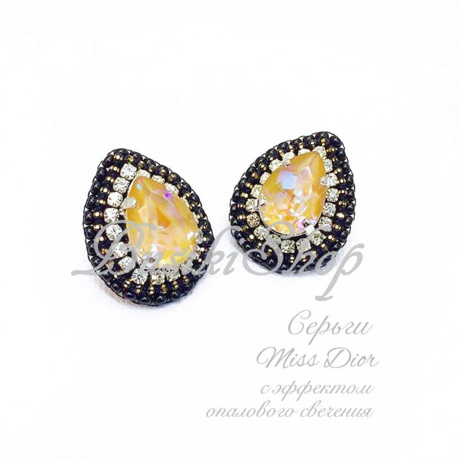 """Серьги """"Miss Dior"""" желтые"""