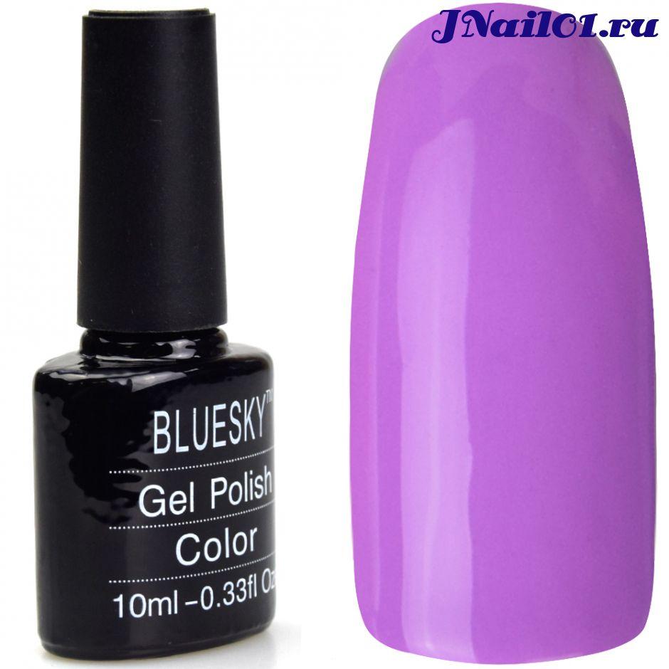 Bluesky А58