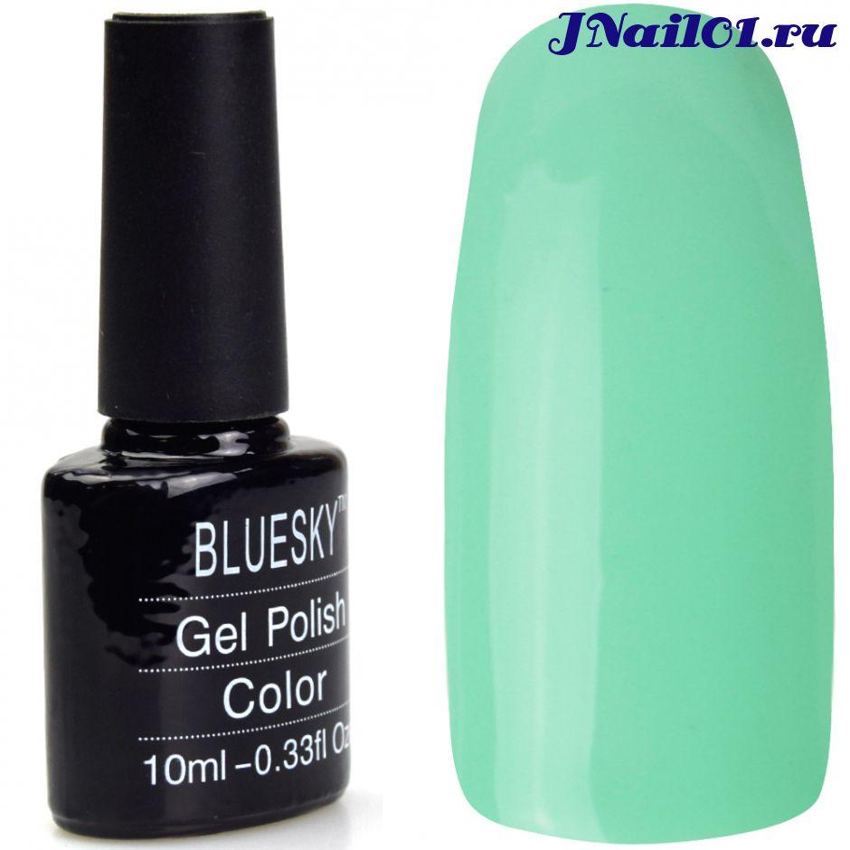 Bluesky А47