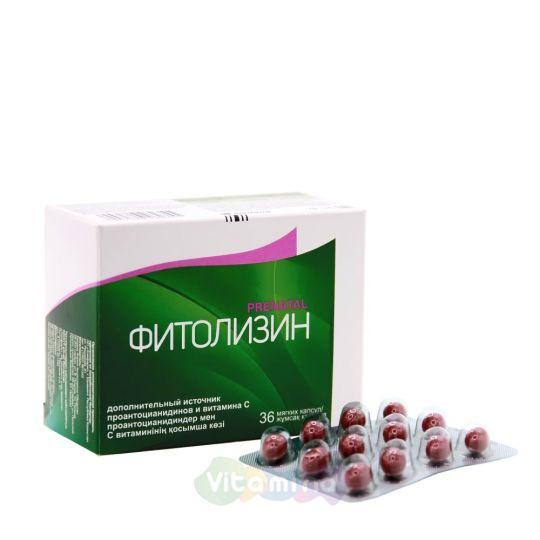Фитолизин Пренатал