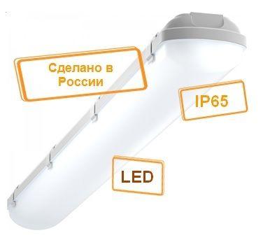 Светильник линейный TDM SQ0329-1037
