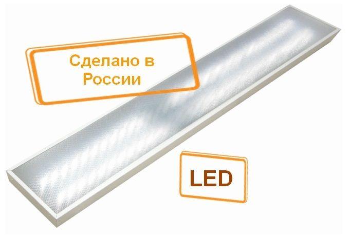 Светильник линейный TDM SQ0329-1036