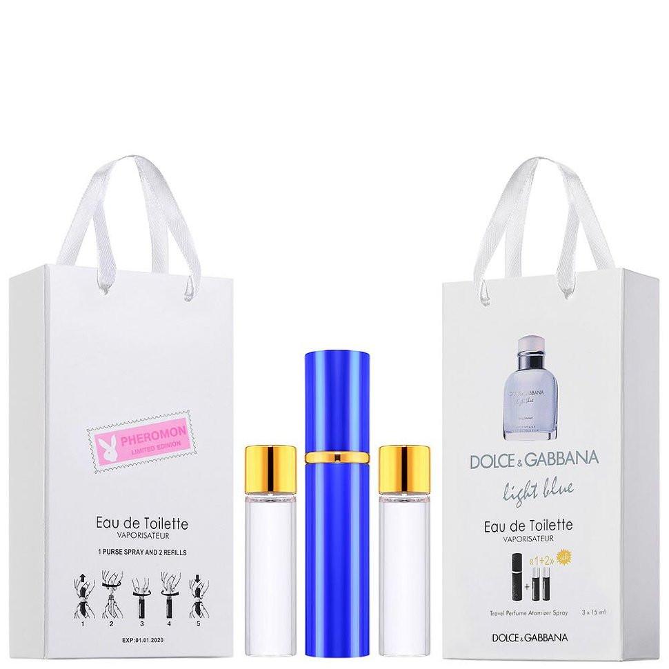 Набор с феромонами 3х15 Dolce & Gabbana Light Blue Pour Homme