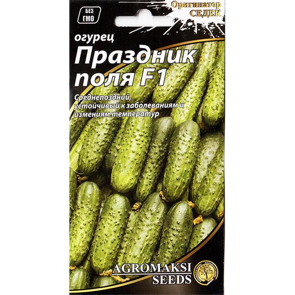 """""""Праздник поля"""" F1 (0,5 г) от Agromaksi seeds"""