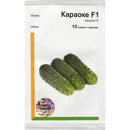 """""""Караоке"""" F1 (10 семян) от Rijk Zwaan"""