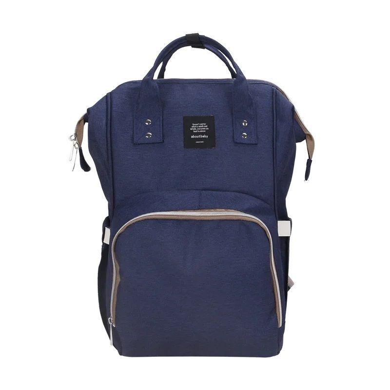 Сумка-Рюкзак Для Мамы Baby Mo (Mummy Bag), Синий