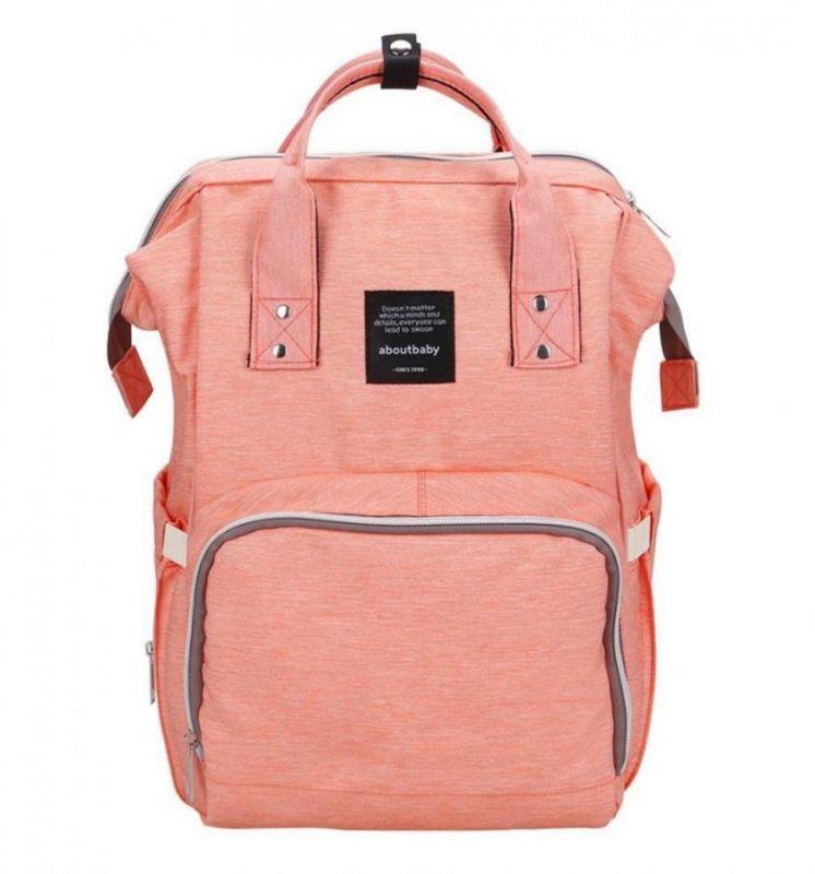 Сумка-Рюкзак Для Мамы Baby Mo (Mummy Bag), Цвет Персиковый