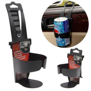 Универсальный держатель стаканов и бутылок в авто