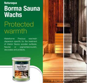 Воск для сауны, парной на водной основе 0,75л Borma Sauna серый NAT3361-9002