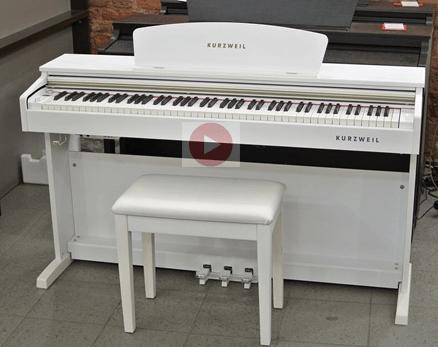 Kurzweil M90 WH Цифровое пианино