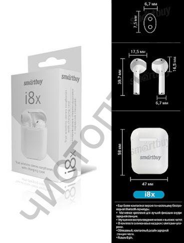 Bluetooth гарнитура стерео Smartbuy i8X TWS (SBH-303)