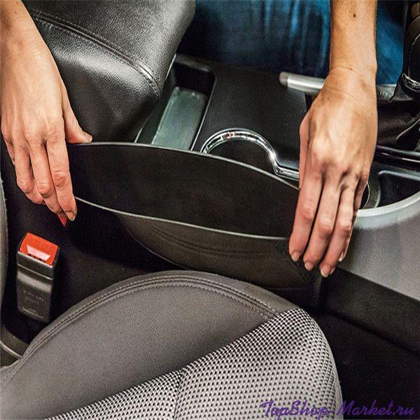 Автомобильный органайзер CATCH CADDY, Цвет: Чёрный