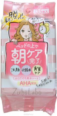 Влажные салфетки для утреннего ухода за лицом (интенсивное увлажнение) Sana, 35 шт
