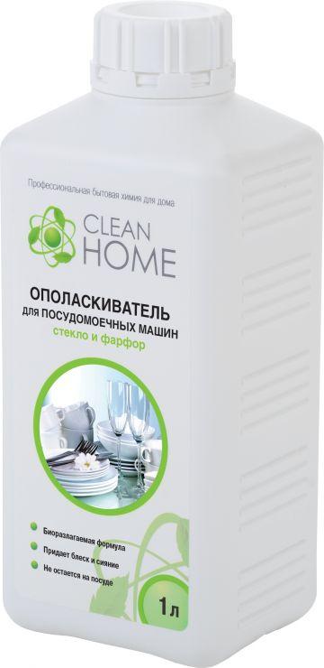 Clean Home Ополаскиватель для посудомоечных машин 1 л