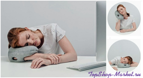 Подушка для сна на работе Napping Pillow