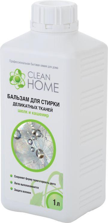 Clean Home Бальзам для стирки деликатных тканей Шёлк и Кашемир 1 л