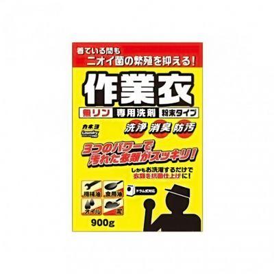 Kaneyo Стиральный порошок для стирки рабочей одежды, 900 г