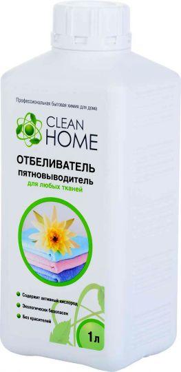 Clean Home Отбеливатель-пятновыводитель для любых тканей 1 л