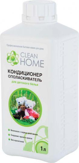 Clean Home Кондиционер ополаскиватель для детского белья 1 л