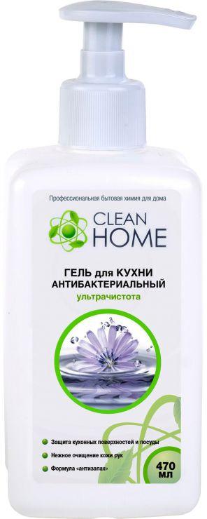 Clean Home Гель для кухни антибактериальный 470 мл